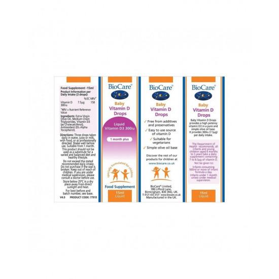 Витамин Д за бебета и деца на капки | BioMall