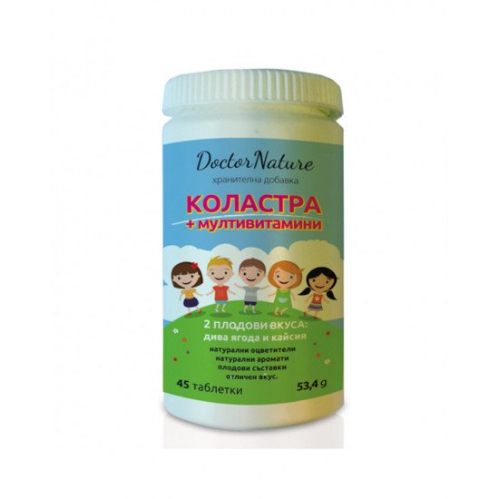 Коластра + Мултивитамини 45 таблетки | BioMall